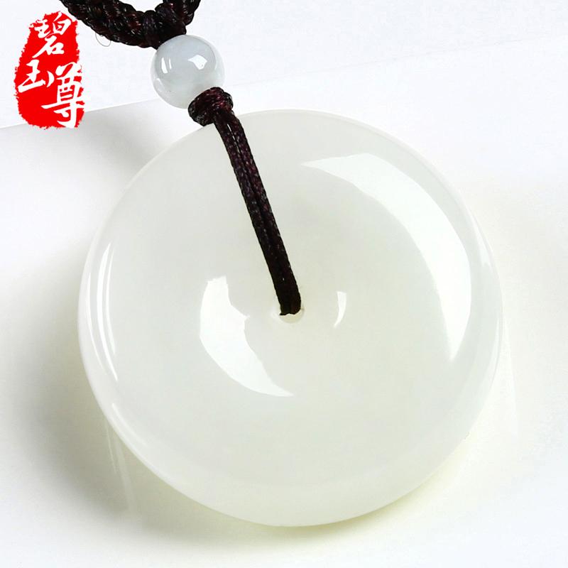 Джаспер честь уезд хотан нефрит подвески белый нефрит мир пряжка модельа нефрит кулон природный нефрит пряжка синьцзян подлинный сертификат