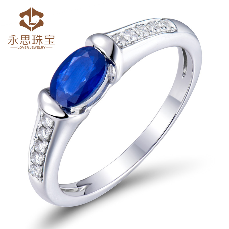 Yongsi jewelry 18K Gold 65 cent natural sapphire ring female set with 13 points diamond color gem color treasure ring
