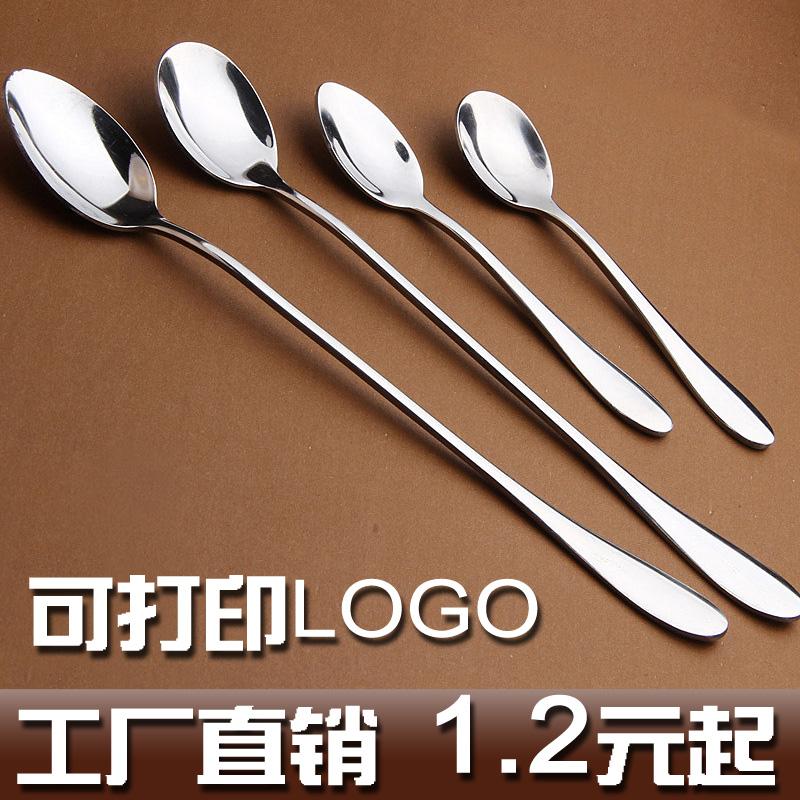 咖啡勺 长柄搅拌勺冰勺 不锈钢调味勺 长勺子奶粉勺 韩国