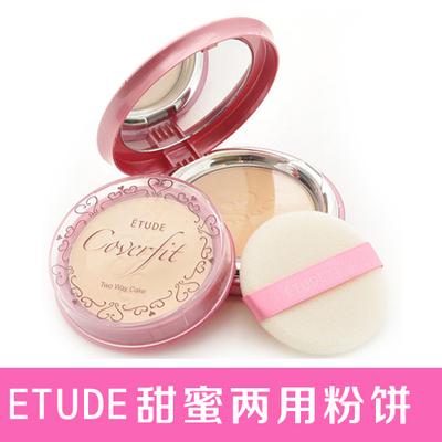 韩国爱丽甜蜜两用干湿定妆粉饼保湿遮瑕持久无暇带补充装替换装