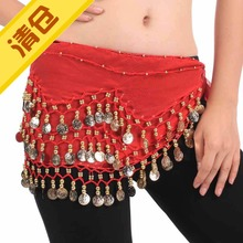 Indian dance costumes belly dance costumes Special belly dance waist chain 128 waist chain Y06 to practice