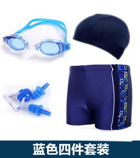 特价男士游泳裤加肥加大码泳裤肥佬男士平角温泉游泳裤时尚简约