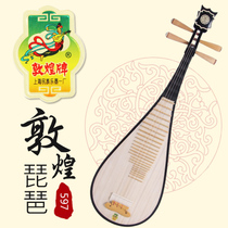 Dunhuang Pipa 597 597M ruyi head peony head color Wood rubber Adult Childrens musical instrument to play Pipa