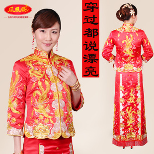 Slim Dragon Chinese wedding gown bride dress gown red wedding toast cheongsam dress wedding dress costume dragon robe