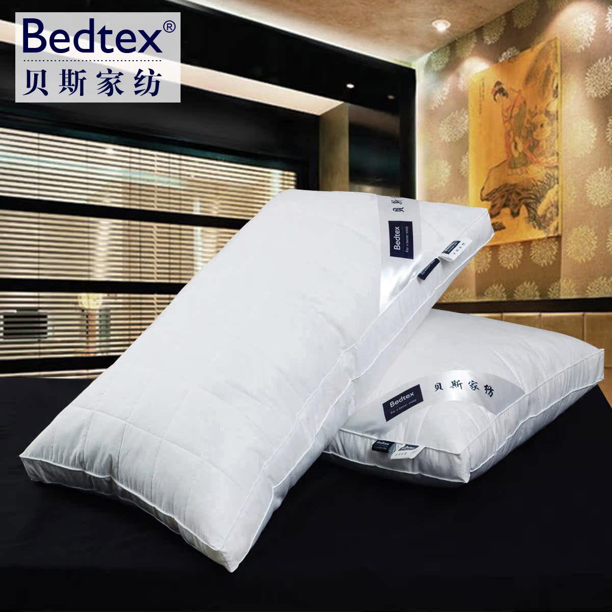 5 звездочных отелей вниз подушки Bedtex перо подушки подушка стерео технологии памяти Sony палку USB
