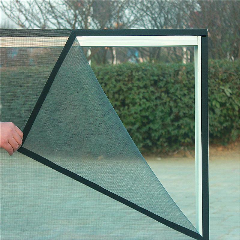 定做 防蚊紗窗 隱形紗窗網 DIY自粘型非磁性紗窗紗網魔術貼沙窗簾
