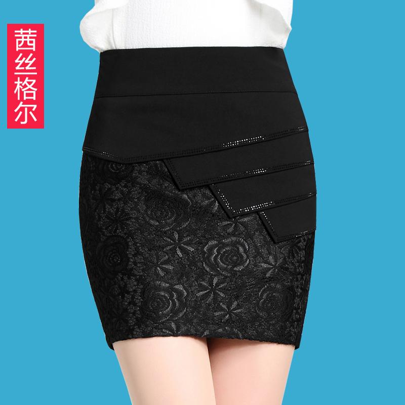 包臀裙裙短 半身裙蕾絲燙鑽職業半裙一步裙彈力包裙女