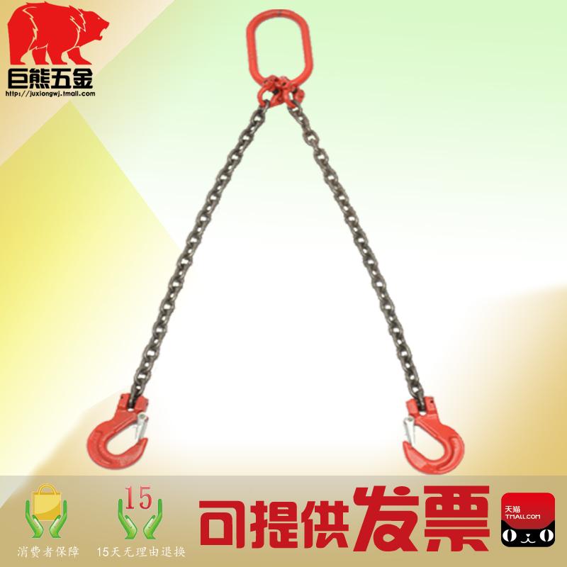 起重链条吊索具/ 模具配件吊具/ 两腿双钩组合吊链/可定制
