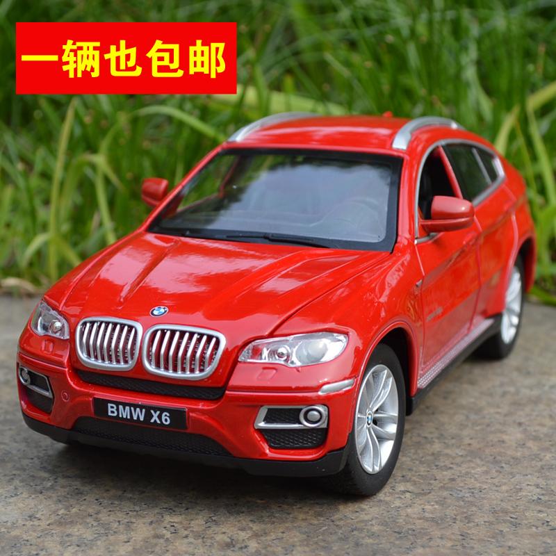 CAI Po X 6 автомобилей, Автомобили BMW 760LI сплава сплава автомобиля модель игрушка автомобиля звук свет версия
