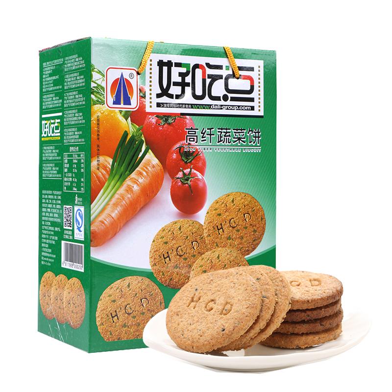 ~天貓超市~好吃點 高纖蔬菜餅幹 800g 包 食品 粗糧餅幹