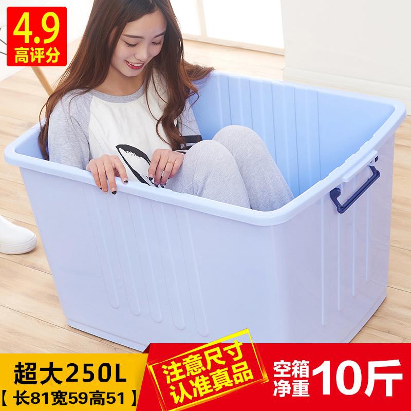Утолщённый специальные большой размер ящик пластик коробка для хранения покрытый одежда ватное одеяло сын разбираться коробка хранение разбираться коробка шкив
