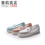 Tilly cool feet in summer 2015 new leather chunky muffin mesh breathable Yuan Tong Lok Fu shoes and leisure shoes