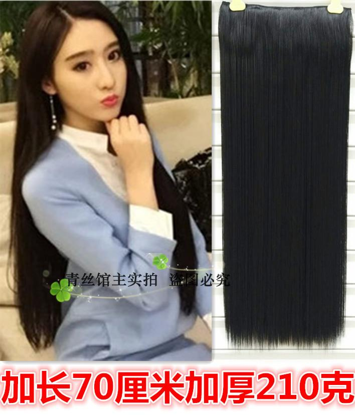 One piece hair piece black long straight hair piece invisible realistic straight hair piece thickened wig piece wig womens parcel post