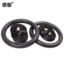 Ring Fitness Home Adult gymnastics competition handle Ring lead body upward trainer indoor fitness equipment