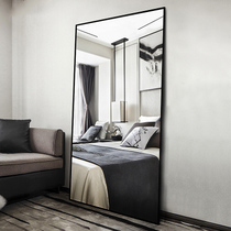 Tianhong explosion-proof long mirror body mirror floor mirror bedroom home simple mirror clothing store fitting mirror