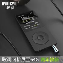 锐族X02按键mp3超薄mp4音乐播放器电子书P3有屏插卡mp6随身听学生版运动便携式迷你MP5听歌学英语听力录音笔