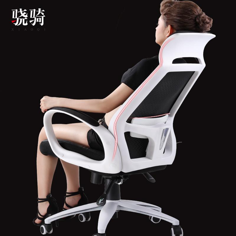 驍騎 護腰電腦椅子家用 可躺人體工學高背旋轉辦公椅升降網椅