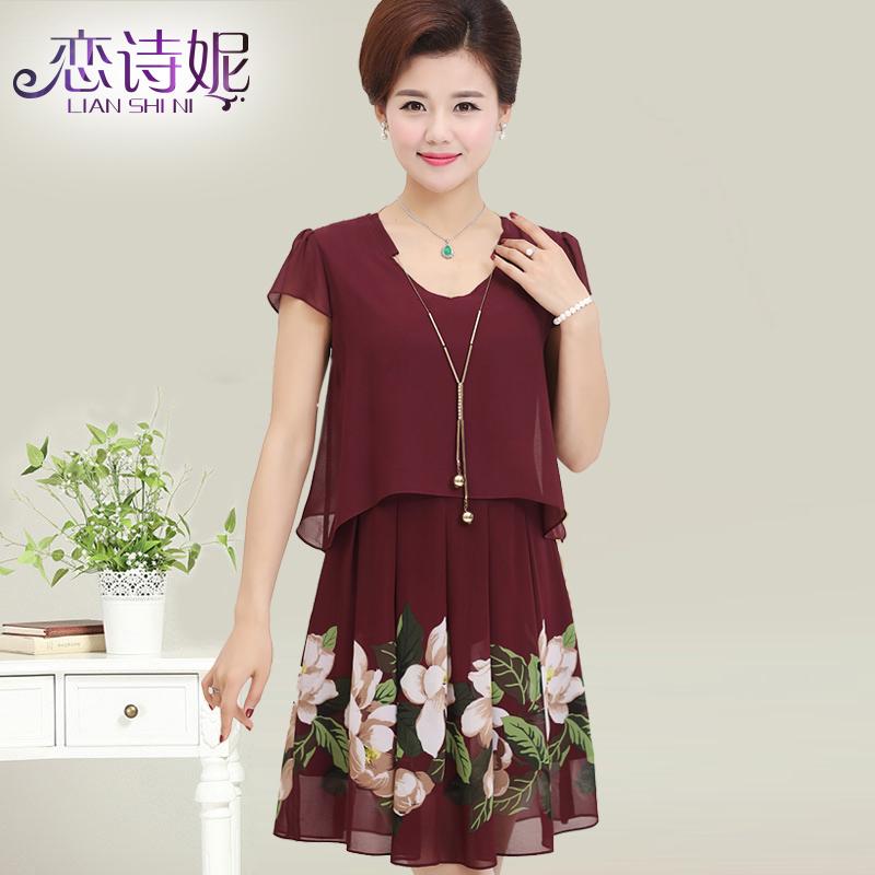 中老年女裝連衣裙40~50中長款短袖雪紡中年媽媽裝假兩件裙子