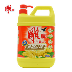 【天猫超市】雕牌生姜洗洁精1.5kg除腥祛味餐具果蔬清洁