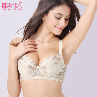 Yin Yi 1023 paragraph pregnancy and lactation have steel care nursing bra underwear large cup nursing maternity bra