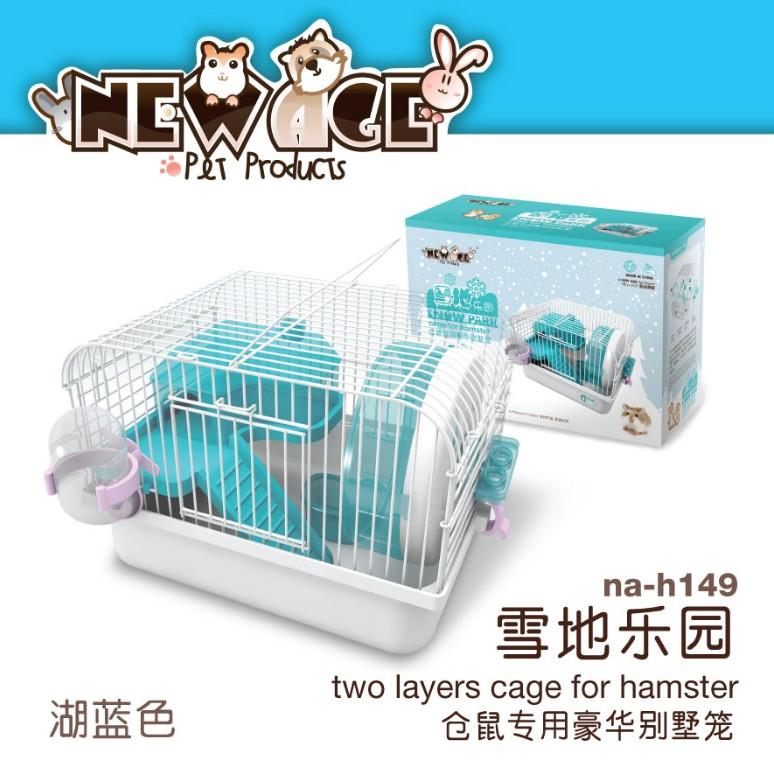 *New Age纽安吉仓鼠笼子 育婴笼 双层仓鼠笼 手提笼