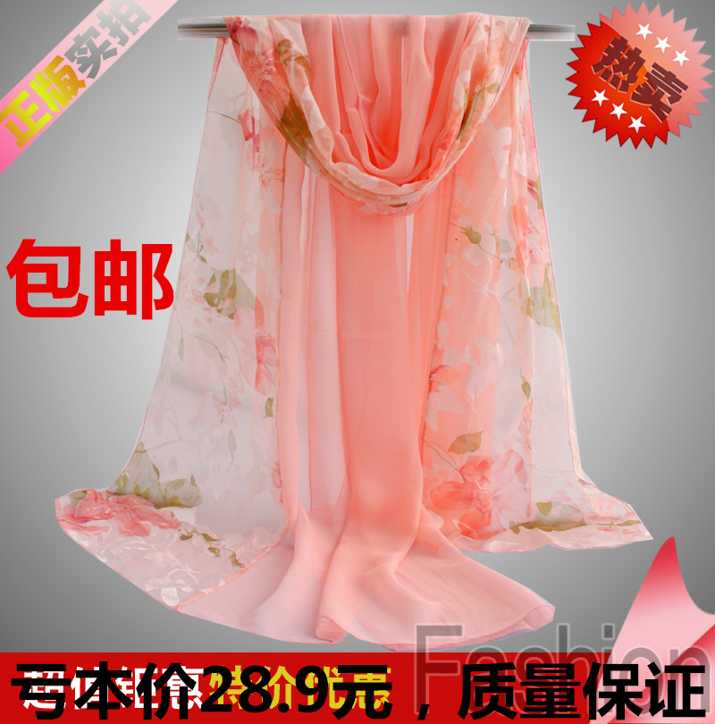 Suzhou silk autumn and winter Korean scarves long spring and autumn scarves high-grade Chiffon large size womens scarves are good gifts