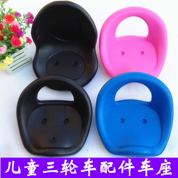 A child stroller accessories pedal pedal tricycle saddle seat saddle car baby cart cushion bag mail