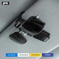 Япония YAC автомобиль очки полка автомобиль использование очки клип карта клип многофункциональный автомобиль законопроект визитная карточка клип