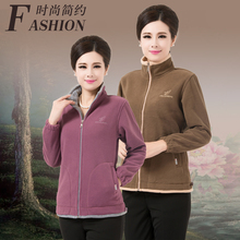 Kam dream fleece long-sleeved camel hair female polar fleece jacket cardigan outdoor sports her mother caught a pullover with middle-aged and old