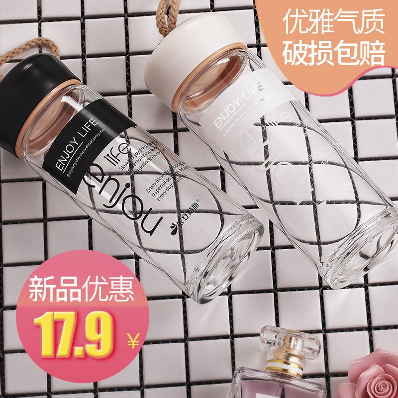 水杯玻璃杯柠檬杯便携韩国可爱简约清新水杯女学生可爱加厚