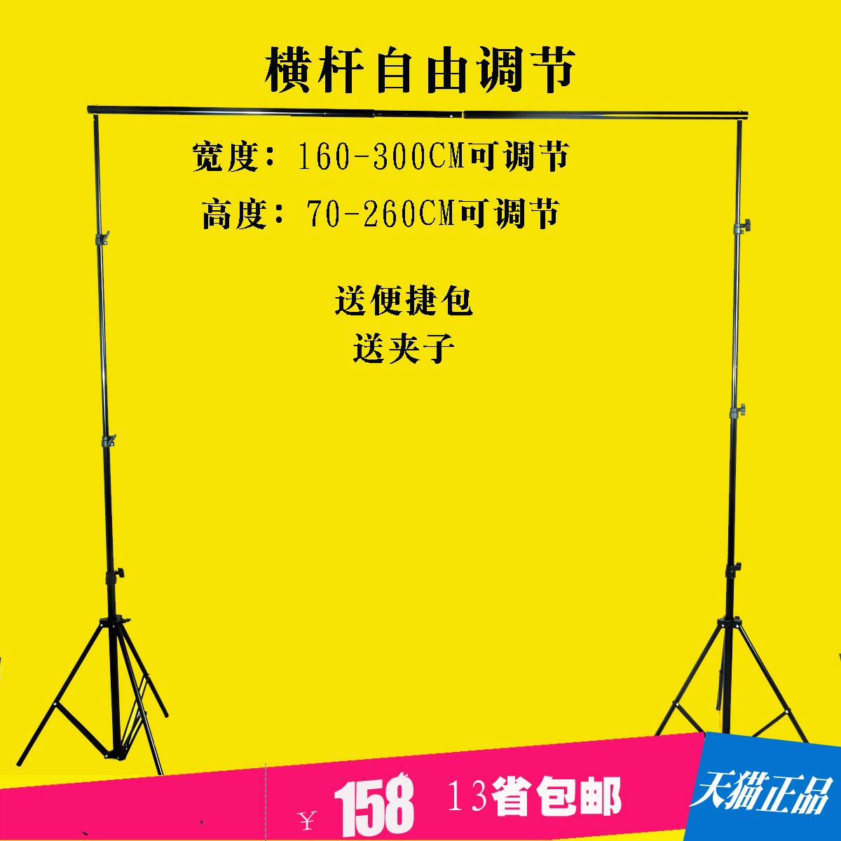 淘宝直播背景支架拍摄影棚背景架子加粗伸缩横杆3米人像拍照道具