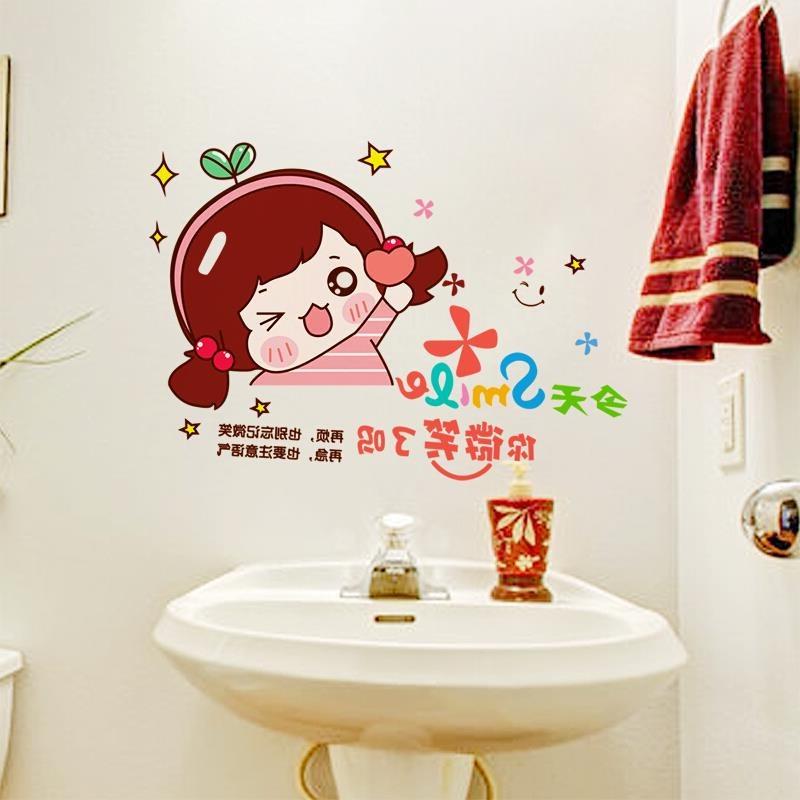 麦朵 卡通微笑表情励志墙贴画贴纸卧室宿舍寝室房间办公室墙面装