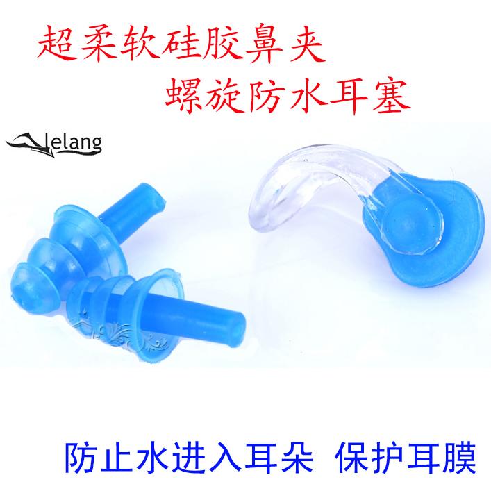 Подлинный плавать статьи силиконовый носовой зажим и беруши водонепроницаемый затычка для ушей носовой зажим и беруши установите мягкий и приятный затычка для ушей