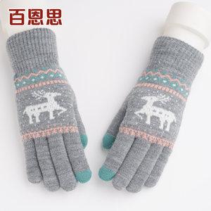 百恩思 冬天加绒加厚学生保暖毛线手套女冬季可爱韩版小鹿触屏
