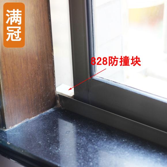 828铝合金窗户防撞块 老式推拉门窗防撞塑料件 移窗止滑碰头配件