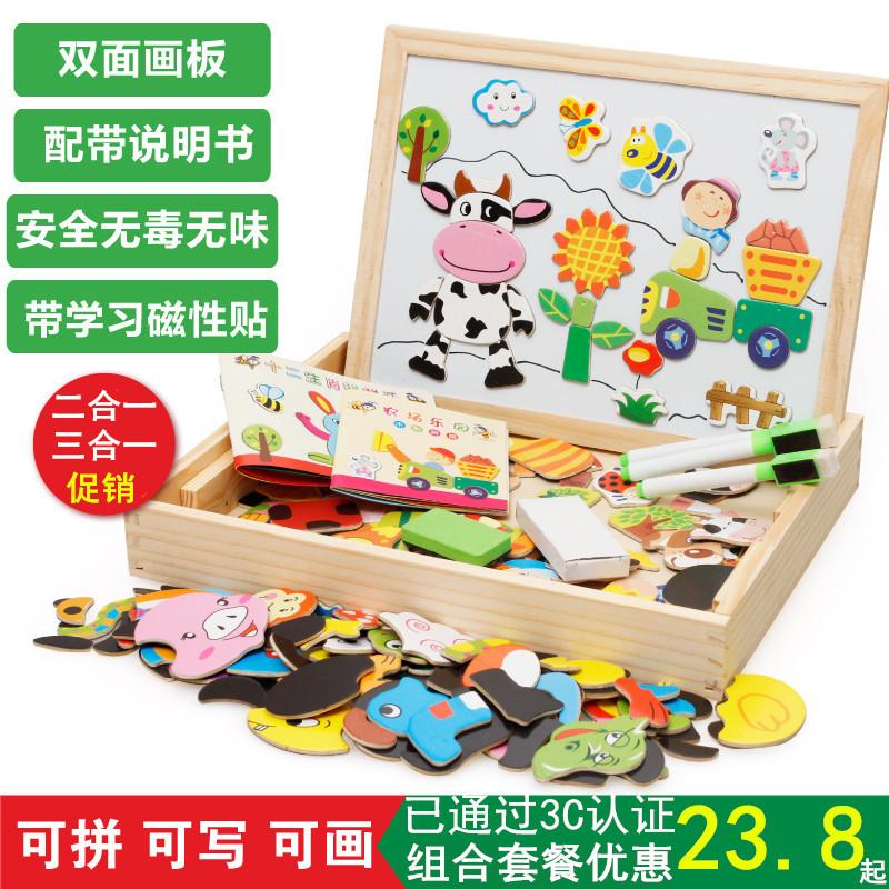 Магнитные заклинаний и заклинаний головоломки для детей возраст ребенка мальчик и девочка блокирует игрушки 1-2-3 полу-4-5-6