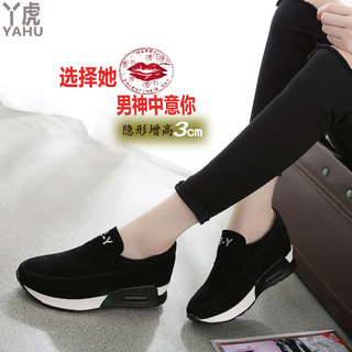 Increased female sports shoes shoes with thick-soled running Korean version of the shoe leather Forrest Gump wedges shoes students lazy people in winter