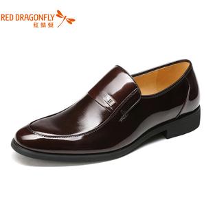漆皮男装 休闲鞋 流行商务男士 时尚 新款 皮鞋 春季 鞋 正品 子 红蜻蜓男鞋