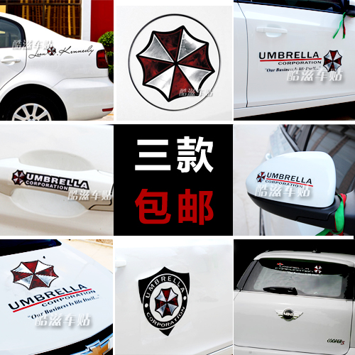 Umbrella biochemical crisis car stickers personalized reflective stickers modified stickers ambrera
