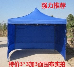 3 3 m folded corners of retractable awnings Mega solid sales of outdoor advertising tent shade from the storm covered parking stall