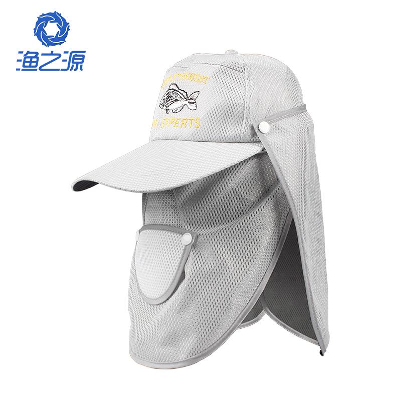 漁之源釣魚帽男士防曬帽子鴨舌帽垂釣遮陽帽鬼子帽防蚊帽