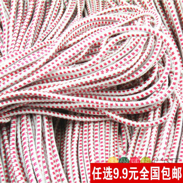 超强弹力松紧带 直径3毫米 DIY手工辅料圆形橡皮筋弹力绳 跳绳