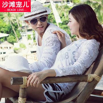 沙滩宠儿海边度假字母沙滩情侣防晒衣长袖透明薄外套夏装蜜月装女
