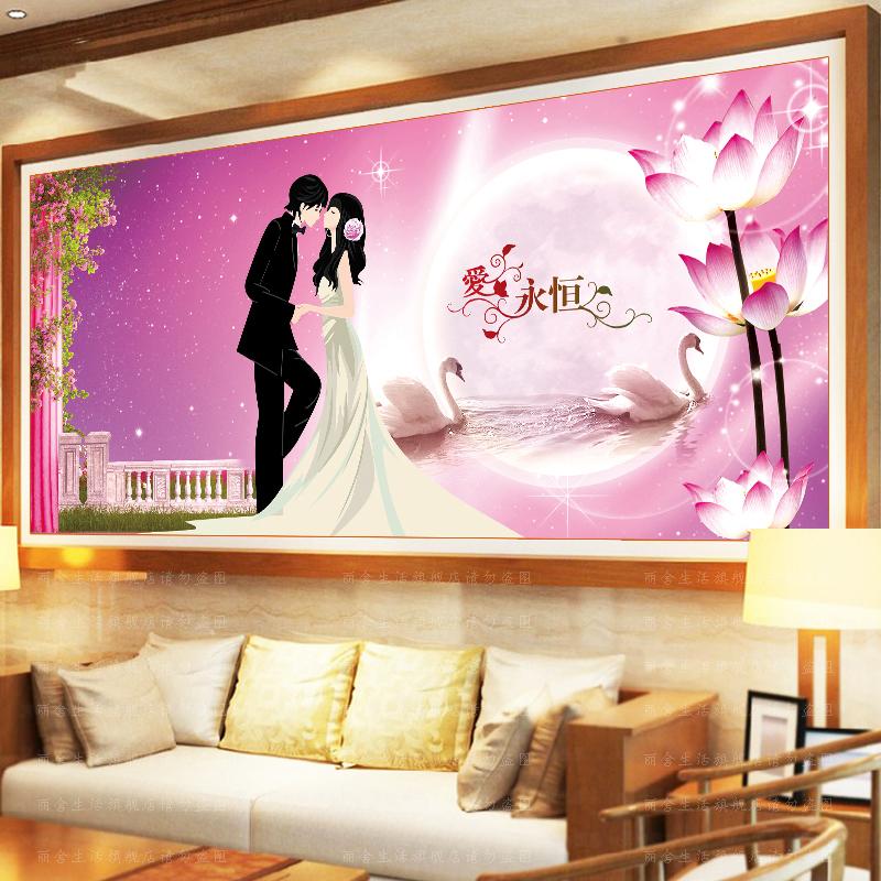 喜庆3D新款客厅十字绣卧室结婚婚庆婚礼系列真爱永恒情侣简约现代