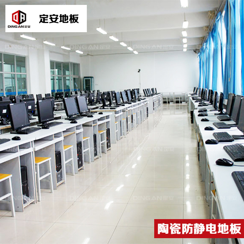Антистатический панель Керамическая плитка полностью Стальные накладные работы Антистатический кабинет управления и контроля