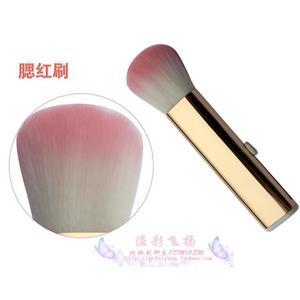 腮红刷胭脂刷 便携款火机伸缩化妆刷超柔软美妆工具