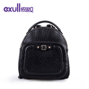 Exull/exull Q2015 new winter fashion casual solid-colored backpack zipper bag for 15343290