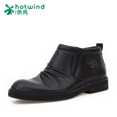 Hot winter men was wearing casual shoes of England head high with flat shoes men H44M5402