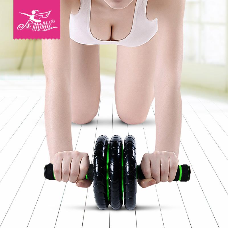 健腹輪家用多 塑腰腹肌輪健身器材男女士收腹瘦身修臂 滾輪