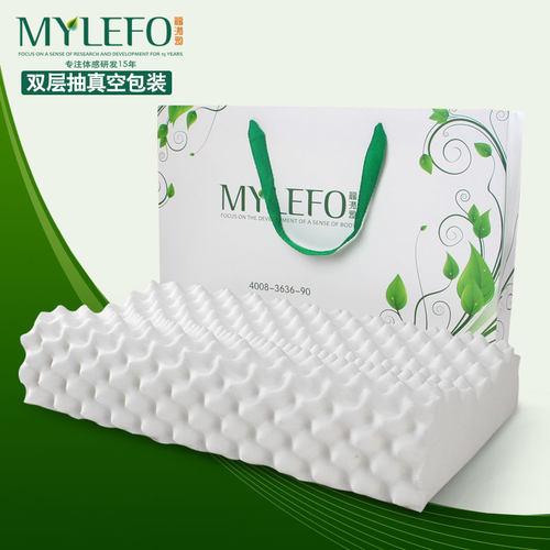天猫销冠 降价!福满园 泰国进口天然橡胶乳胶枕fmy0001